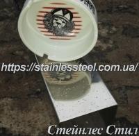 Труба нержавеющая профильная 60Х60Х1,5 AISI 304