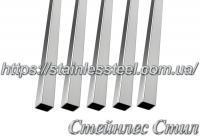 Труба нержавеющая профильная 20Х20Х2,0 AISI 304