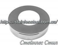 Чашка декоративная нержавеющая для трубы диаметром 32 мм, сталь AISI 304
