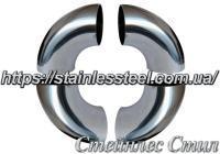 Отвод н/ж 50,8Х1,5 AISI 304 (полированный, угол 90°)