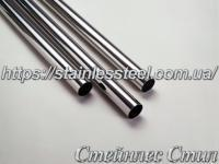 Tube stainless round 16,0Х1,5 AISI 201 (mirror)