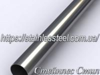 Tube stainless round 19,0Х1,5 AISI 304 (polished 600 grit)
