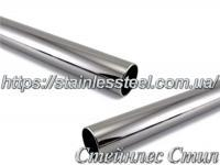 Tube stainless round 25Х1 AISI 201 (mirror)