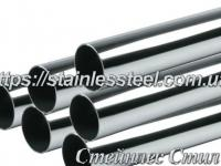 Tube stainless round 25Х1 AISI 304 (polished 600 grit)