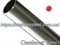 Tube stainless round 52Х1,5 AISI 304 (polished 600 grit)