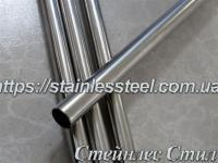 Tube stainless round 20Х2 AISI 201 (mirror)