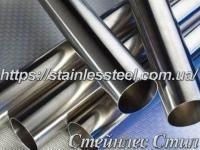 Tube stainless round 25,0Х1,2 AISI 201 (mirror)