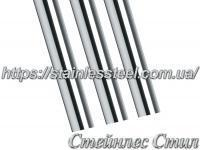 Tube stainless round 30Х1,5 AISI 201 (mirror)