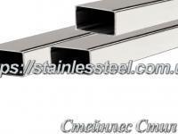 Stainless pipe profile 30Х15Х1,5 AISI 201 (600 grit)