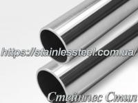 Tube stainless round 32Х1,2 AISI 201 (mirror)