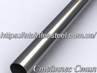 Труба нержавеющая круглая 38Х2 AISI 201 (зеркальная)