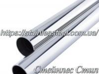 Tube stainless round 42,4Х1,5 AISI 201 (mirror)