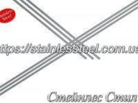 Tube stainless round 8Х1 AISI 201 (mirror)