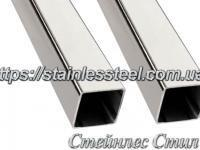 Stainless Pipe profile 10Х10Х1,5 AISI 304 (mirror)