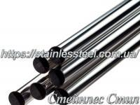 Tube stainless round 12Х1 AISI 304 (polished 600 grit)