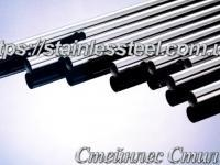 Tube stainless round 12Х1,2 AISI 304 (polished 600 grit)