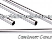 Tube stainless round 20,0Х1,0 AISI 304 (polished 600 grit)
