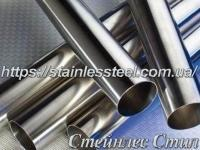 Tube stainless round 20Х1,2 AISI 304 (polished 600 grit)