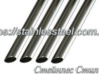 Tube stainless round 20Х1,5 AISI 304 (polished 600 grit)