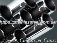 Tube stainless round 20Х2 AISI 304 (polished 600 grit)