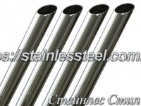 Tube stainless round 22,0Х1,5 AISI 304 (polished 600 grit)
