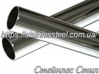 Tube stainless round 32,0Х1,5 AISI 304 (polished 600 grit)