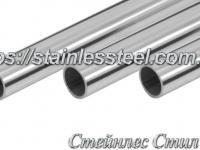 Tube stainless round 32Х3 AISI 304 (polished 600 grit)