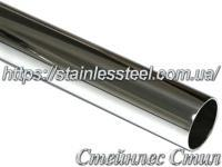 Tube stainless round 33,7Х1,5 AISI 304 (polished 600 grit)