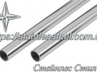 Tube stainless round 38Х1,2 AISI 304 (polished 600 grit)