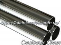 Tube stainless round 42,4Х1,2 AISI 304 (polished 600 grit)