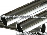 Tube stainless round 50,8Х1,5 AISI 304 (polished 600 grit)