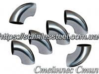 Elbow 20Х1,5 AISI 304 (polished, angle 90°)
