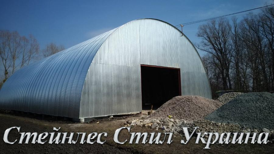 Cтроительство складского комплекса
